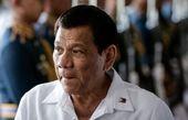رئیسجمهوری فیلیپین: در 16 سالگی یک نفر را با چاقو کشتم