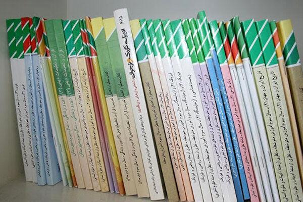 تداوم ثبتنام اینترنتی کتب درسی تا شهریور