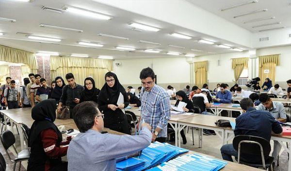تمدید مهلت نقل و انتقال دانشجویان علوم پزشکی