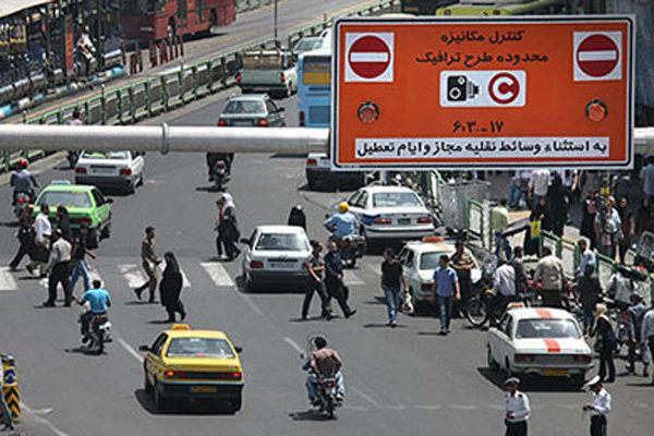 مهار تردد خودروهای فرسوده در محدوده طرح ترافیک