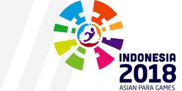 ایران در جایگاه پنجم رقابت های پاراآسیایی جاکارتا