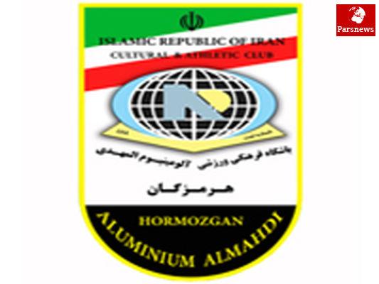 بیانیه آلومینیوم درحمایت از۱۸تیمی ماندن لیگ