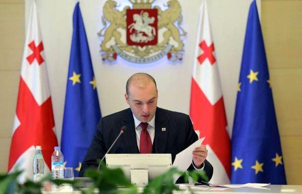 دولت گرجستان بدهی بانکی شهروندان را بخشید