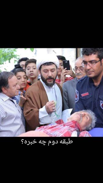 امیرحسین صدیق در لباس روحانیت + عکس