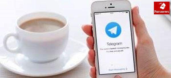 چگونه در تلگرام بیوگرافی بنویسیم؟
