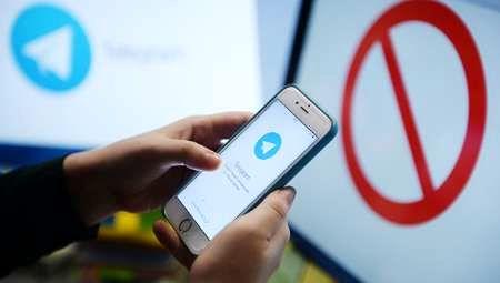 تلگرام خواستار تعویق دادگاه رسیدگی به پرونده خود شد