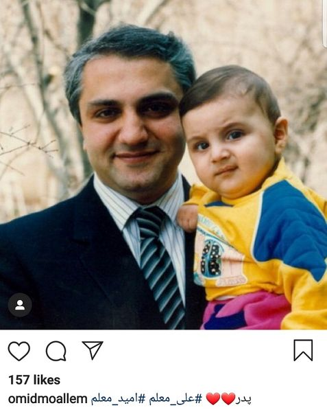 ژست بانمک پسر علی معلم در آغوش پدر+عکس