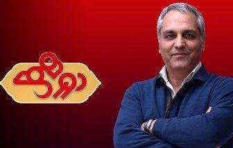 بلاتکلیفی وعده مهران مدیری درباره موزه «دورهمی»
