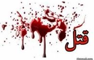 قتل؛ پایان شوخی خونین مرغ فروشان