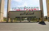 واکنش دو عضو شورای شهر تهران به لغو نمایش بازی ایران- اسپانیا در ورزشگاه آزادی