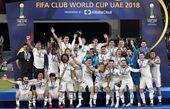 ترکیب طلایی سولاری؛ بازیکنانی با 236 جام