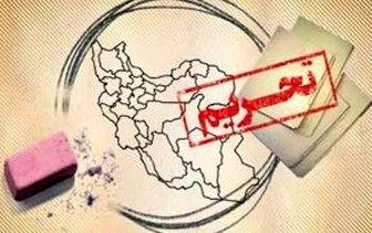 ترامپ روی چه کسانی برای فشار به ایران حساب کرده؟