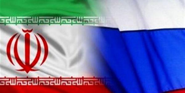 تاکید ایران و روسیه بر استمرار رایزنی ها در حوزه های اقتصادی
