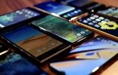 واکنش بازار به ممنوعیت واردات گوشیهای لوکس