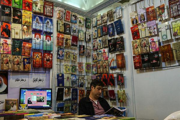 گزارش نهمین روز نمایشگاه کتاب