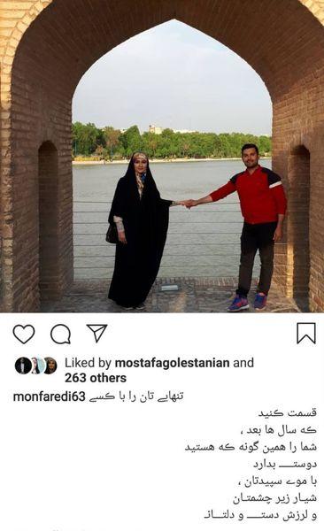 عاشقانه های مژده خنجری برای همسرش + عکس