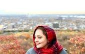 عکس خوش حس پاییزی نرگس محمدی در ارتفاعات