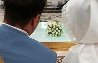 شرایط پرداخت کمک هزینه ازدواج بیمه شدگان تامین اجتماعی