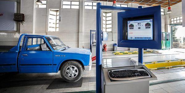 رفع موانع اجرایی آزمون صدای اگزوز وسایل نقلیه در مراکز معاینه فنی