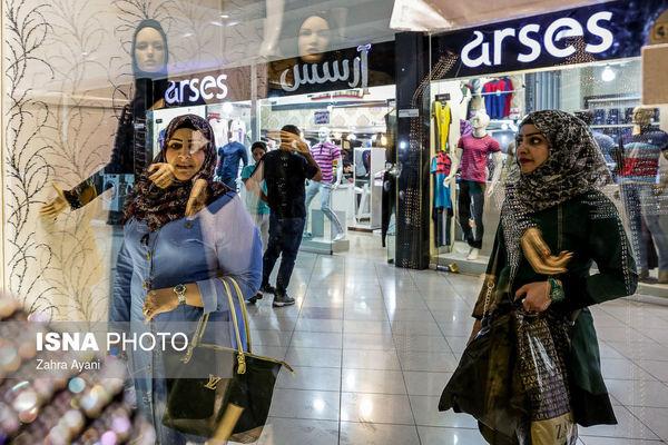 تفریح عرب ها در مشهد