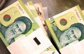حذف صفر از پول ملی،هیچ ربطی به کاهش تورم ندارد