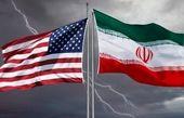 پشت پرده دشمنی آمریکا با مردم ایران+فیلم