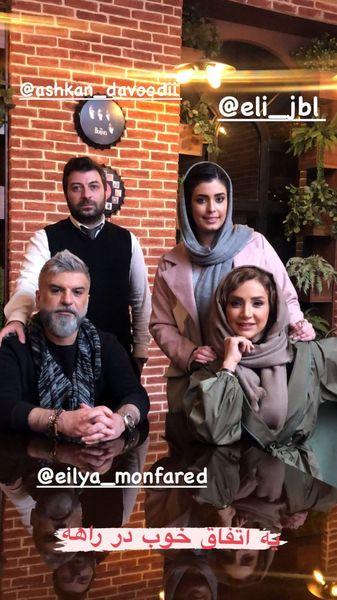 شبنم قلی خانی در جمع دوستانش + عکس