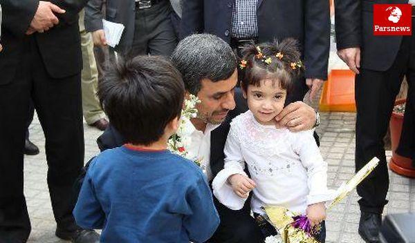 حضور احمدی نژاد در مجتمع بهزیستی حضرت فاطمه (س) کرج