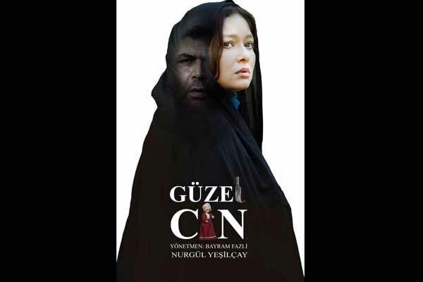 پوستر ترکیهای «جن زیبا» با بازی فرهاد اصلانی و نورگل یشیلچای+عکس