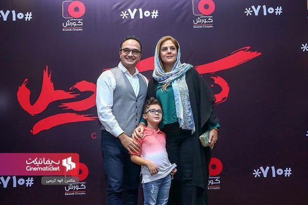 مجری بانمک ممنوع التصویر و خانواده اش+عکس