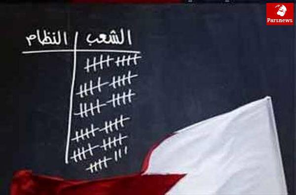 انتقاد دیده بان حقوق بشر از اقدامات سرکوبگرانه آل خلیفه