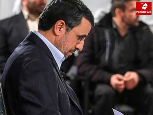 آرزوی احمدینژاد چیست؟