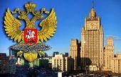 روسیه یونان را تهدید کرد