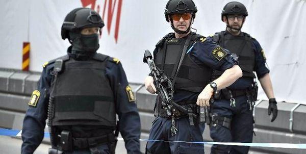 چاقو کشی در سوئد