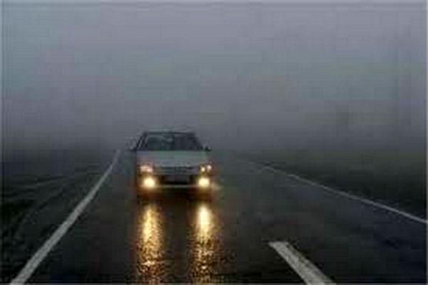 اخطار سازمان هواشناسی درباره مهگرفتگی جادههای کوهستانی