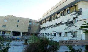 پلمب بیمارستان اسلام آبادغرب