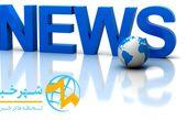 اخبار سیاسی چیست؟ این اخبار شامل چه حوزه هایی می شود؟