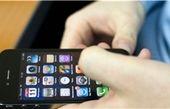 ۲۵ هزار گوشی مسافری متخلف قطع و وصل شد