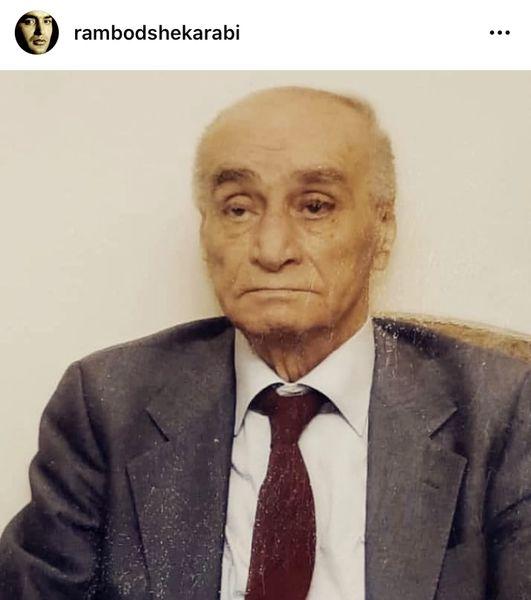 رامبد شکرآبی دوباره عزادار شد + عکس
