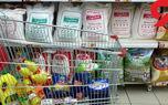 راههای اطلاع از مشمول بودن بسته حمایتی کالای دولت