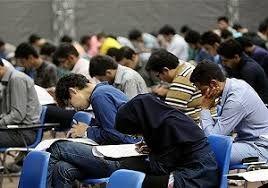 سخره گرفتن نظام آموزشی با استفاده از تست نامعتبر بهرههوشی در سنجش نخبگان