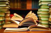 پرفروشترین رمانهای ایرانی در 5دهه اخیر
