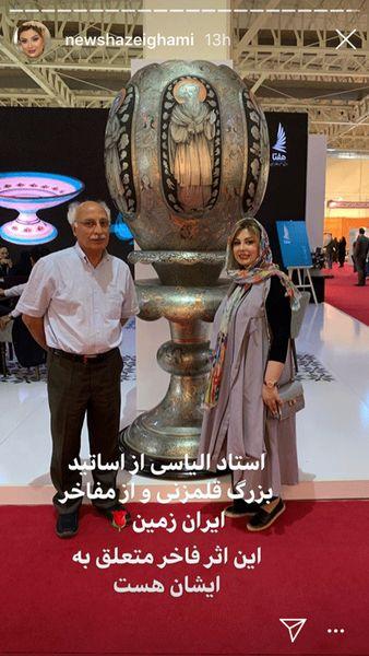 نیوشا ضیغمی در کنار شاهکار قلم زنی+عکس