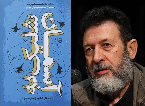 انصراف یک نویسنده از شرکت در جایزه ادبی جلال