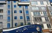 استقلال وکیل ایرانی- کانادایی گرفت