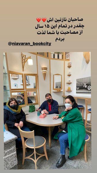بهاره افشاری و دوستانشان + عکس