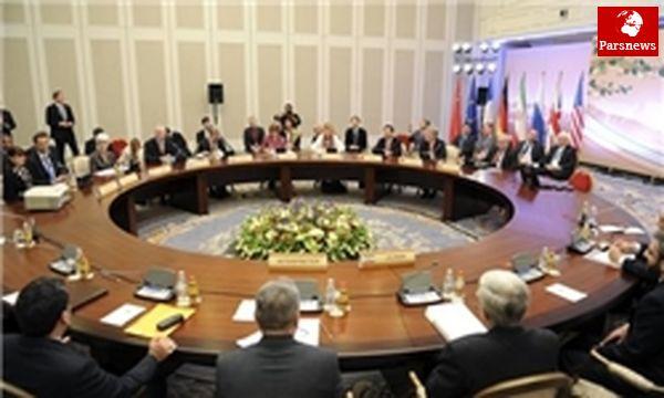 نوبت سوم مذاکرات ایران وکشورهای ۱+۵ آغازشد