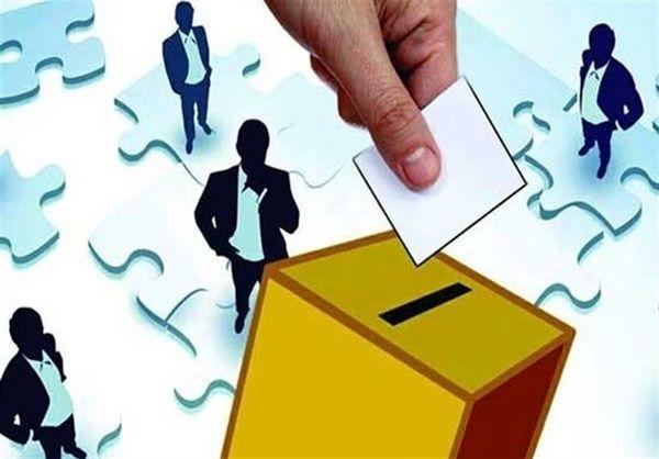 """ثبت 800 """"تخلف انتخاباتی"""" در هرات"""