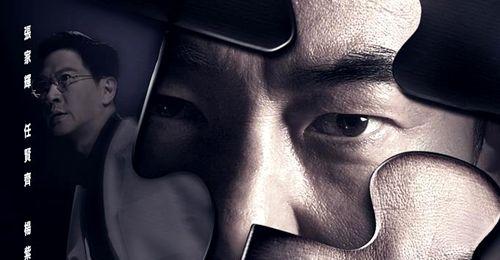 اثر رنی هارلین، فیلم افتتاحیه جشنواره هنگ کنگ