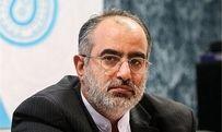 عصبانیت حسام الدین آشنا از لورفتن یک جاسوس محیط زیستی